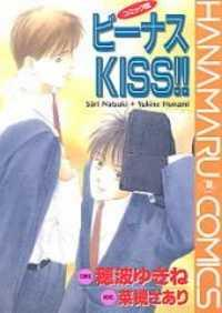 Venus Kiss!!