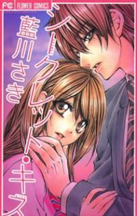 Secret Kiss manga