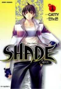 Shade: The Other Side Of Light Manhwa manga