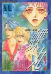 Choumaru manga