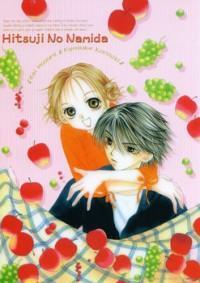 Hitsuji No Namida manga