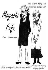 Moyashi Fuufu