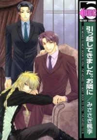 Hikkoshite Kimashita Otonari Ni manga