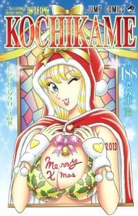 Kochira Katsushikaku Kameari Kouenmae Hashutsujo manga