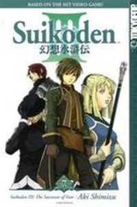 Suikoden Iii manga