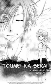 Toumei Na Sekai manga