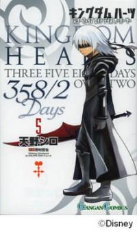 Kingdom Hearts: 358/2 Days! manga
