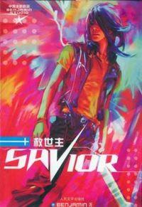 Saviour Manhua manga