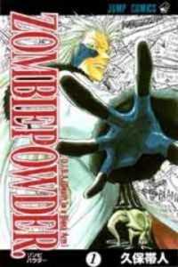 Zombie Powder manga
