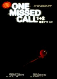 One Missed Call 2 manga