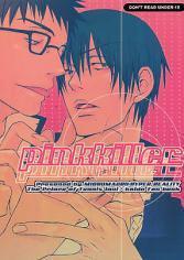 Prince of Tennis dj - Pink Killer