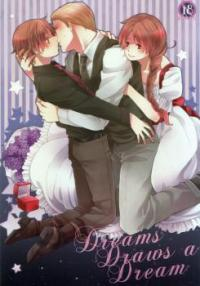 Hetalia dj - Dreams Draws a Dreams manga