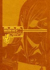 Dogs - Annex manga