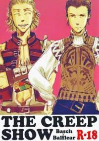 Final Fantasy XII dj - Creep Show