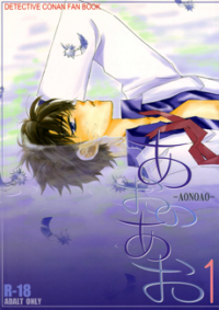 Detective Conan dj - AoNoAo manga