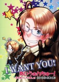 Hetalia dj - I Want You! - Koi no Wana Shikakemasho!