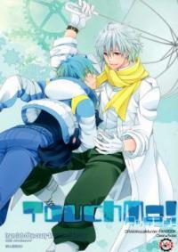 DRAMAtical Murder dj - Touch Me! manga