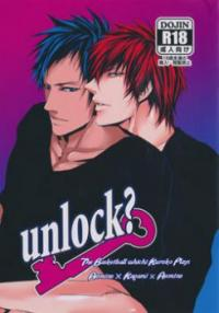 Kuroko no Basuke dj - Unlock?