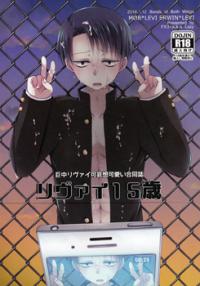 Shingeki no Kyojin dj - Levi 15-sai