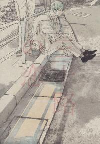 Kuroko no Basuke dj - Misoji no Koi
