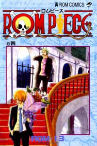 One Piece dj - ROM Piece