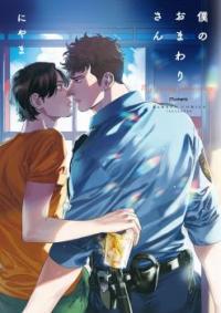 Read Romance Manga Page 1