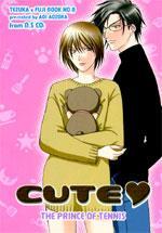 Prince of Tennis dj - Cute manga