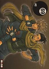 Naruto dj - 69 (Yaoi)