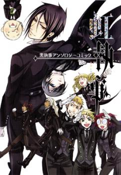 Kuroshitsuji Anthology Comic