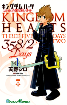 Kingdom Hearts: 358/2 Days Manga manga