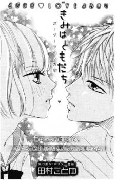 Kimi wa Tomodachi (TAMURA Kotoyu) manga