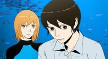 Love Aquarium
