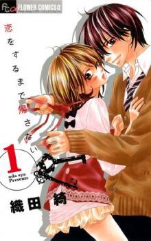 Koi o Suru made Kisanai manga