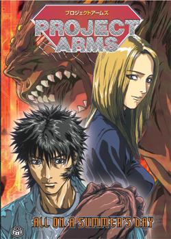 Project ARMS manga
