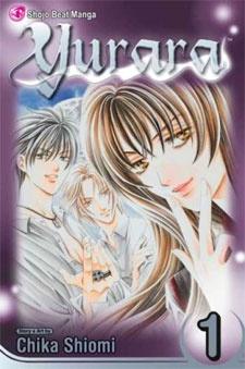 Yurara no Tsuki