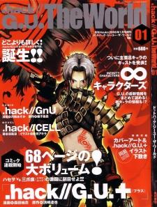 .hack//G.U. The World