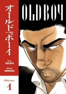 Old Boy manga