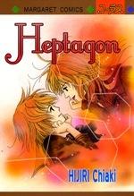 Heptagon manga