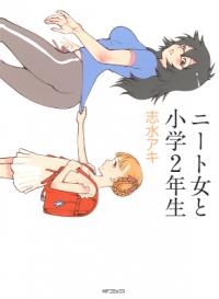 NEET Onna to Shougaku Ninensei