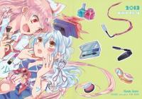 Touhou - Girl RESET (Doujinshi)