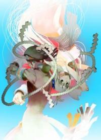 Kakuriyo Monogatari manga