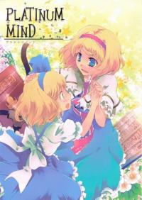 Touhou - Platinum Mind (Doujinshi)
