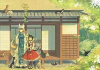 Touhou - Neko no Ie (Doujinshi)