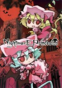 Touhou - NightmarE PrincesS (Doujinshi)