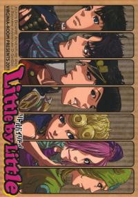 JoJo's Bizarre Adventure - Little by Little (Doujinshi)
