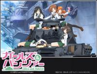 Girls und Panzer: Hajimete no Senshado