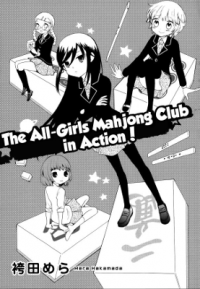 The All Girls Mahjong Club Is Doing Club Activities!
