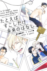 Yuri on ICE!!! dj - A Glimpse Into One of Many Possible Futures