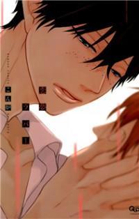 Koiyume Lover manga