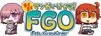 Masu Masu de Wakaru! Fate/Grand Order